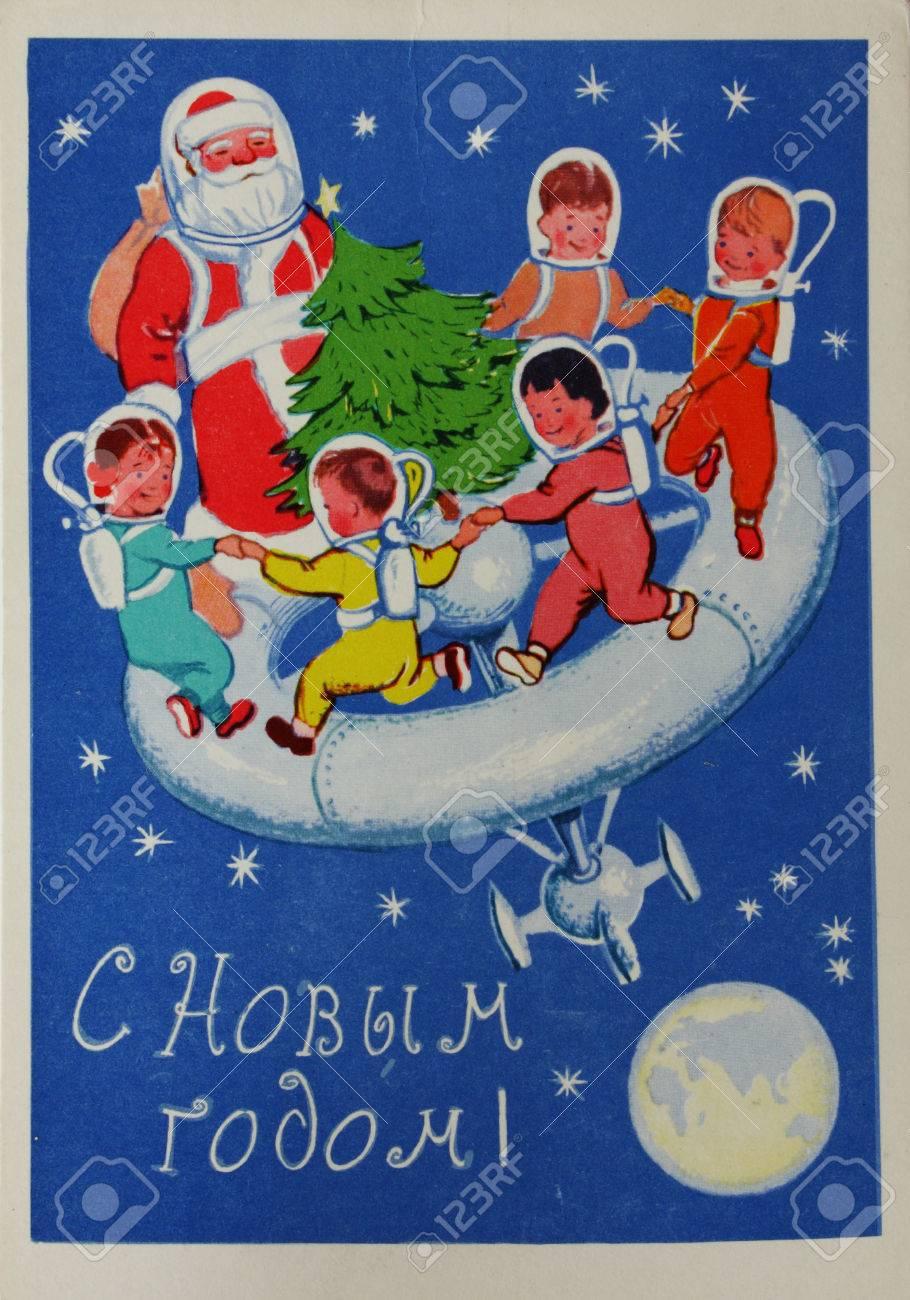 USSR - Circa 1962: Soviet Postcard For Christmas Shows Santa.. Stock ...