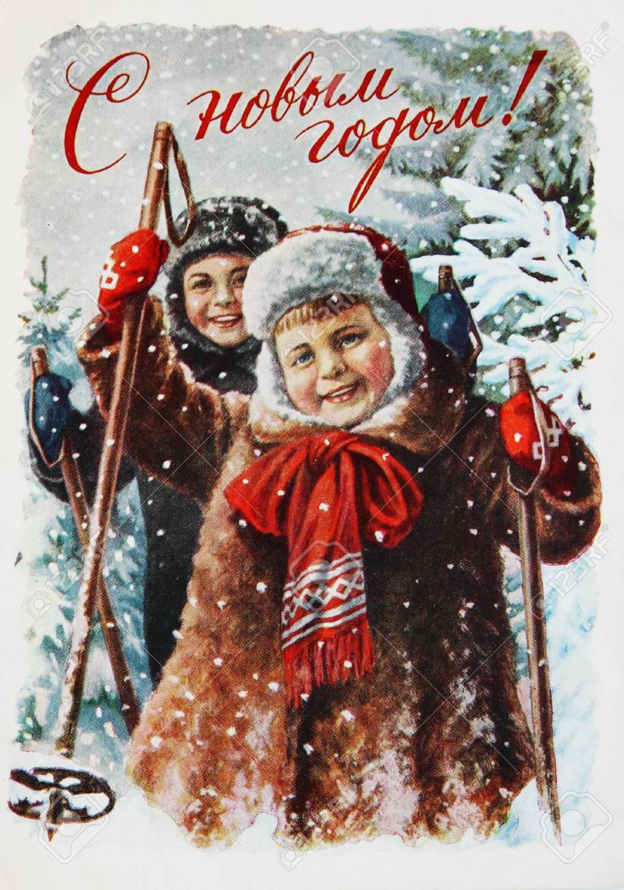 USSR-circa 1950s: Soviet Postcard For Christmas Shows Happy Children ...