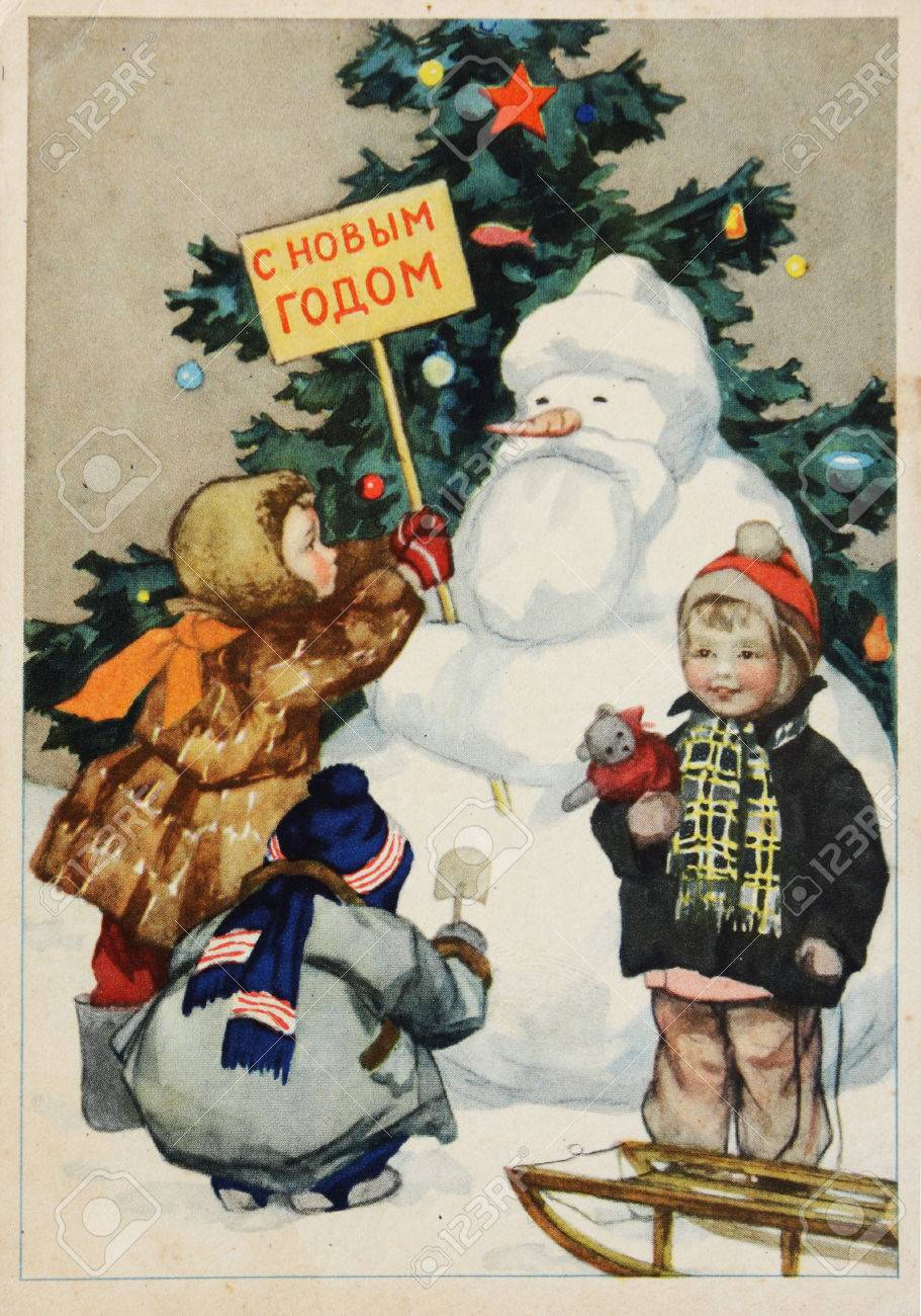 USSR-circa 1960s: Soviet Postcard For Christmas Shows Kids Making ...
