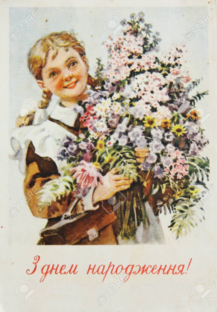 Ussr Circa 1960s Soviet Postcard Shows A Girl With Bouquet Stock