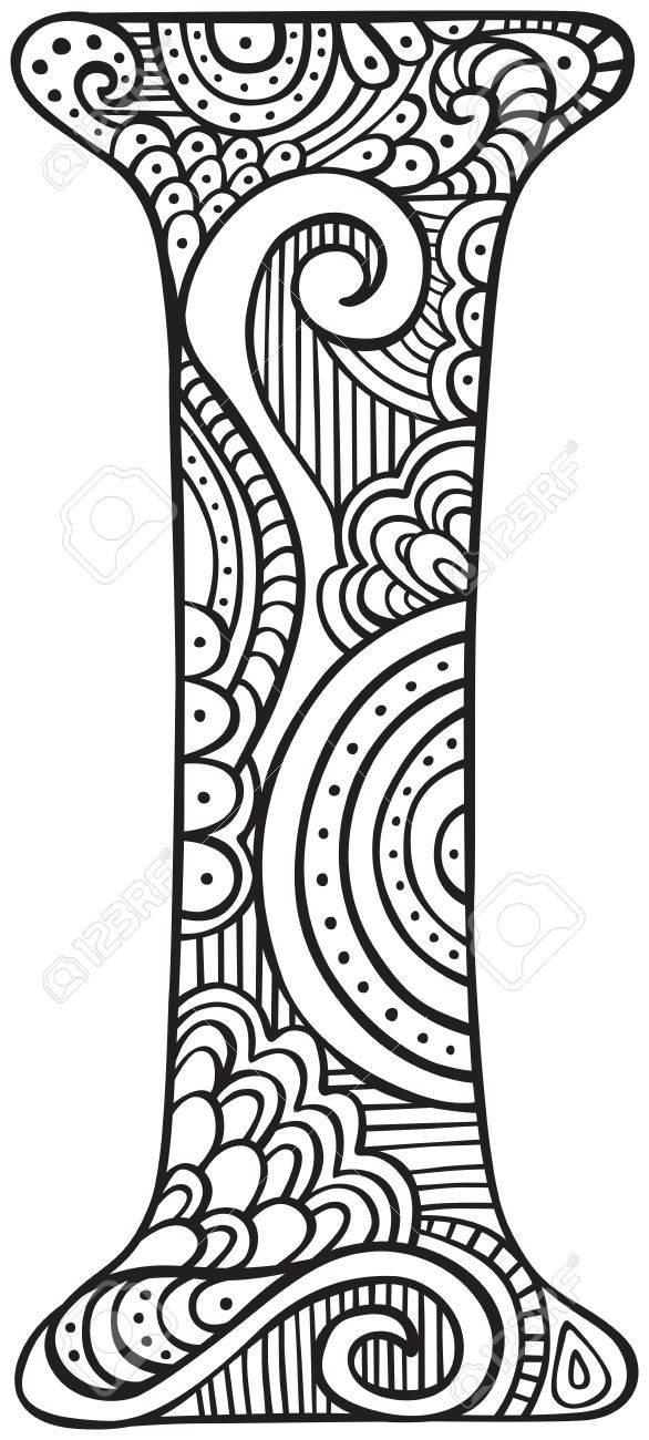 Dibujado a mano mayúscula I en negro - hoja para colorear para adultos