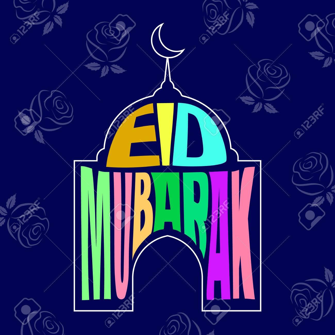 Vector Illustration With Eid Al Adha Mubarak Greeting Card