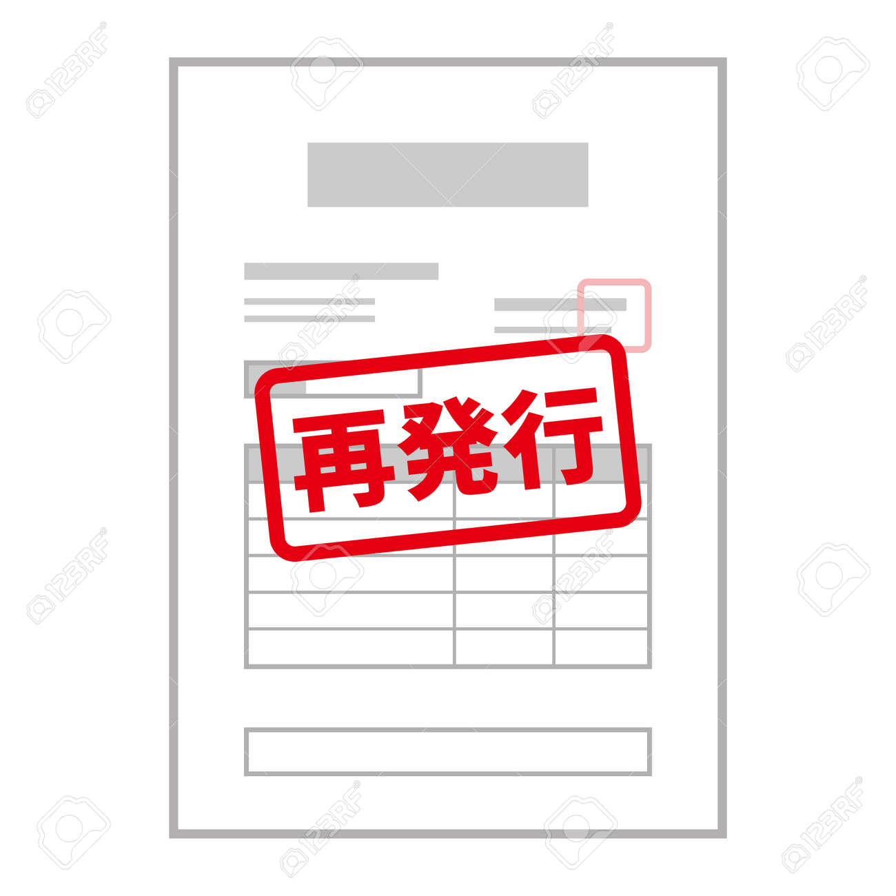 Reissue documents. Image illustration of the document (with reissue stamp in Japanese) - 163903329