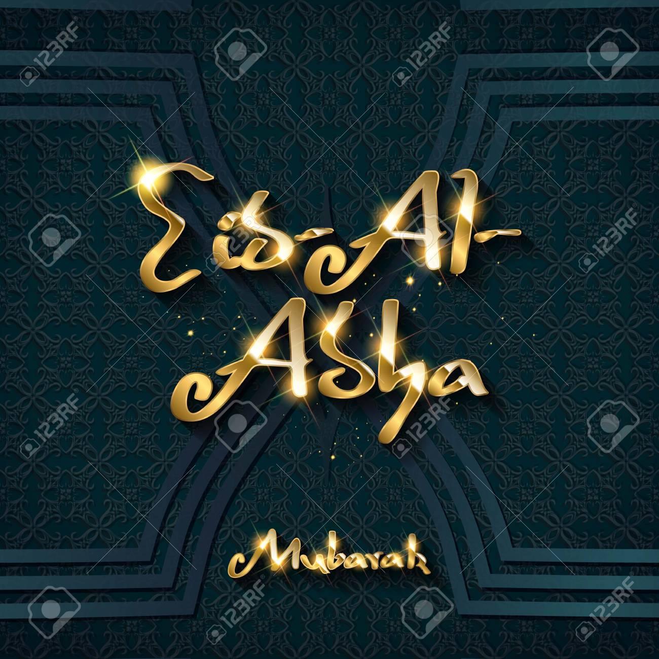 Eid Mubarak With Arabic Golden Calligraphy On Dark Vintage
