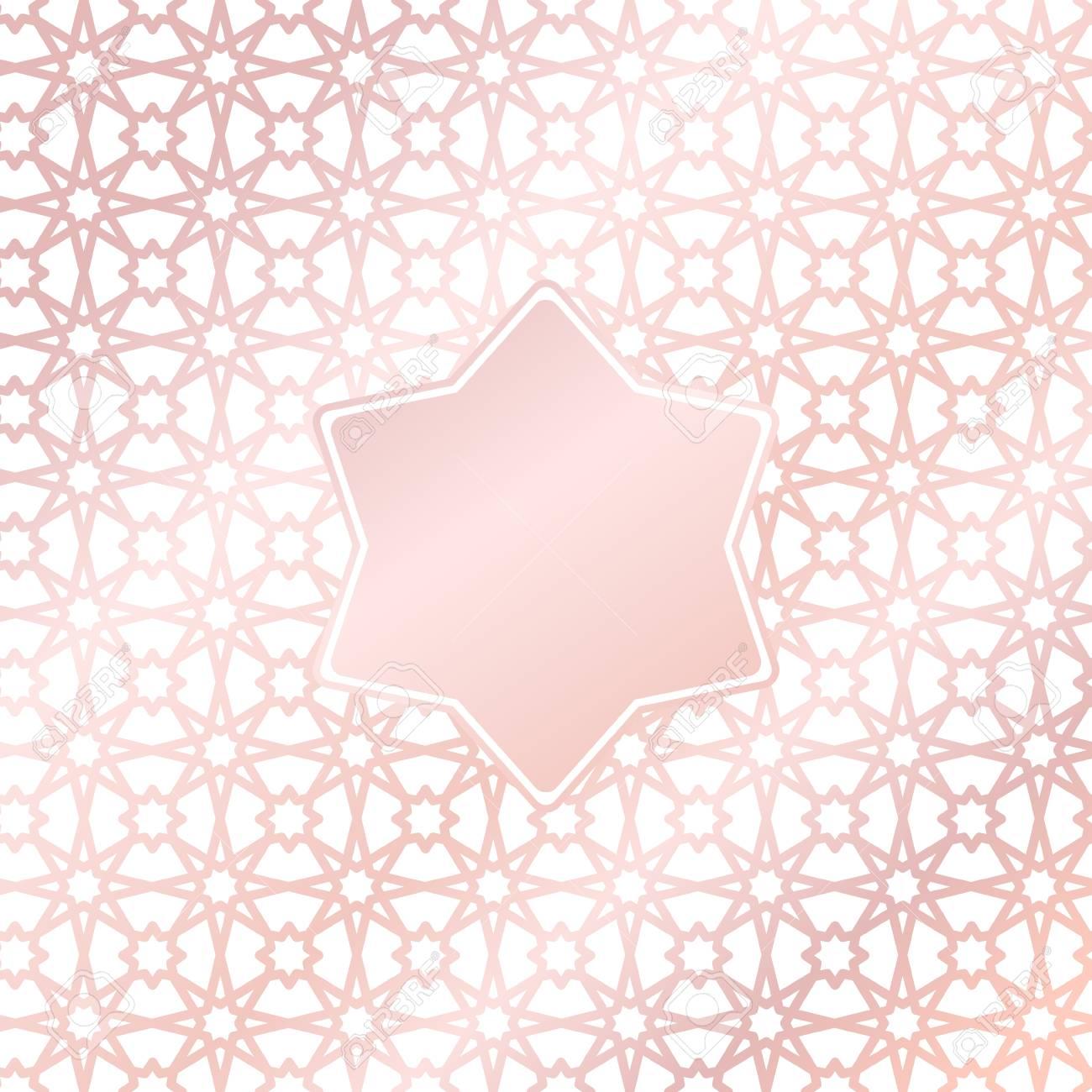 Rose Gold Pattern Awesome Design Inspiration