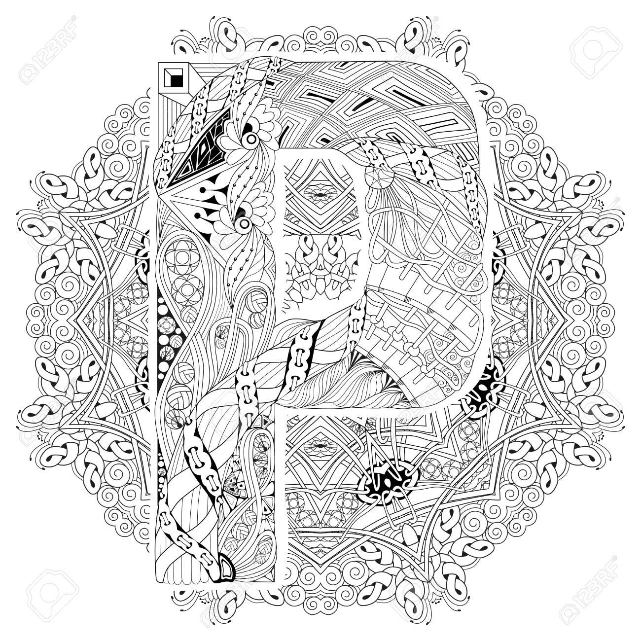 Design D Art Peint A La Main Coloriage Anti Stress Adulte Mandala Illustration Dessines A La Main Noir Et Blanc Avec Lettre P Pour Cahier De Coloriage Clip Art Libres De Droits Vecteurs