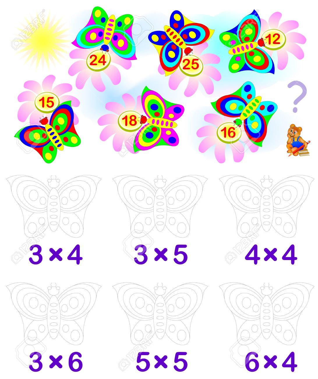 Bung Für Kinder Mit Der Multiplikation. Lösen Sie Beispiele Und ...