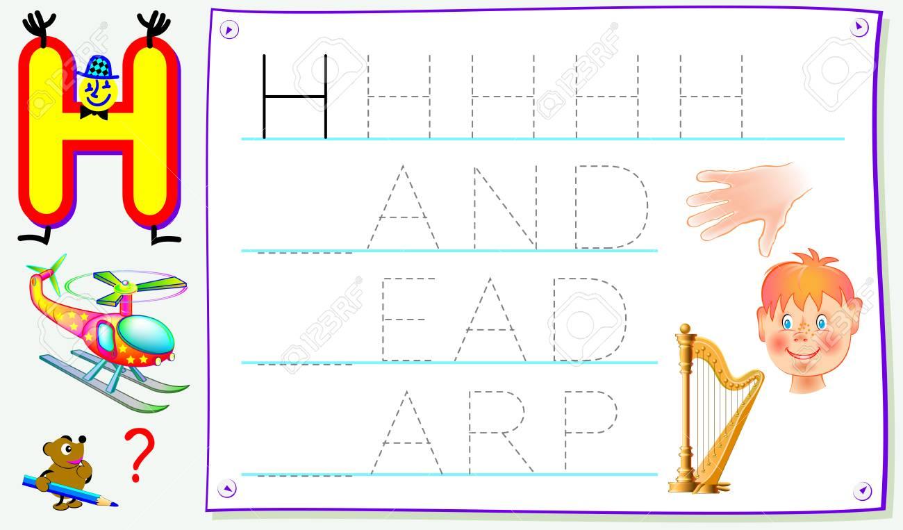 Página Educativa Para Niños Pequeños Con La Letra H Para Estudiar Inglés Desarrollo De Habilidades Para Escribir Y Leer Vector De Dibujos Animados Ilustraciones Vectoriales Clip Art Vectorizado Libre De Derechos Image