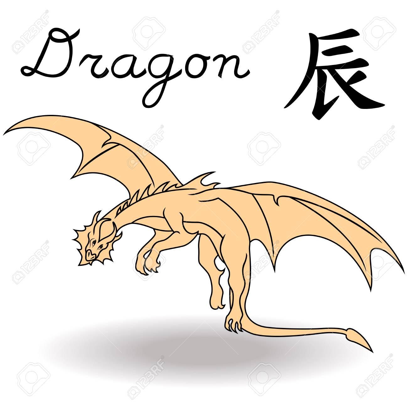 Eastern Zodiac Sign Dragon Symbol Of New Year In Chinese Calendar