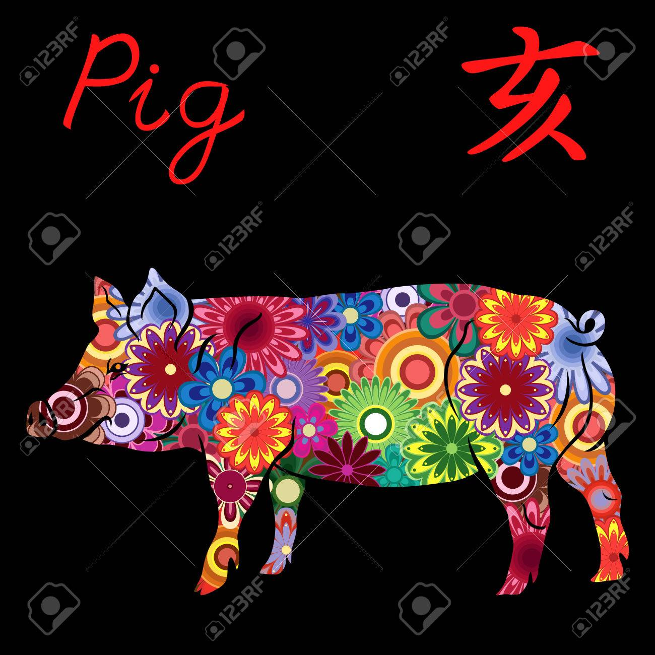 Chinese Zodiac Sign Pig Fixed Element Water Symbol Of New Year