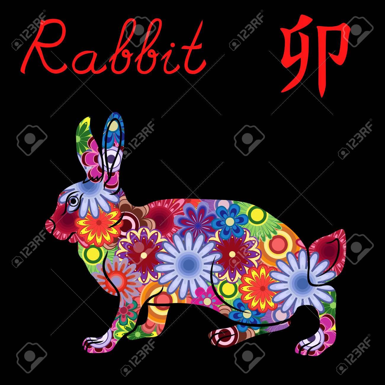 Chinese zodiac sign rabbit fixed element wood symbol of new chinese zodiac sign rabbit fixed element wood symbol of new year on the eastern buycottarizona Images