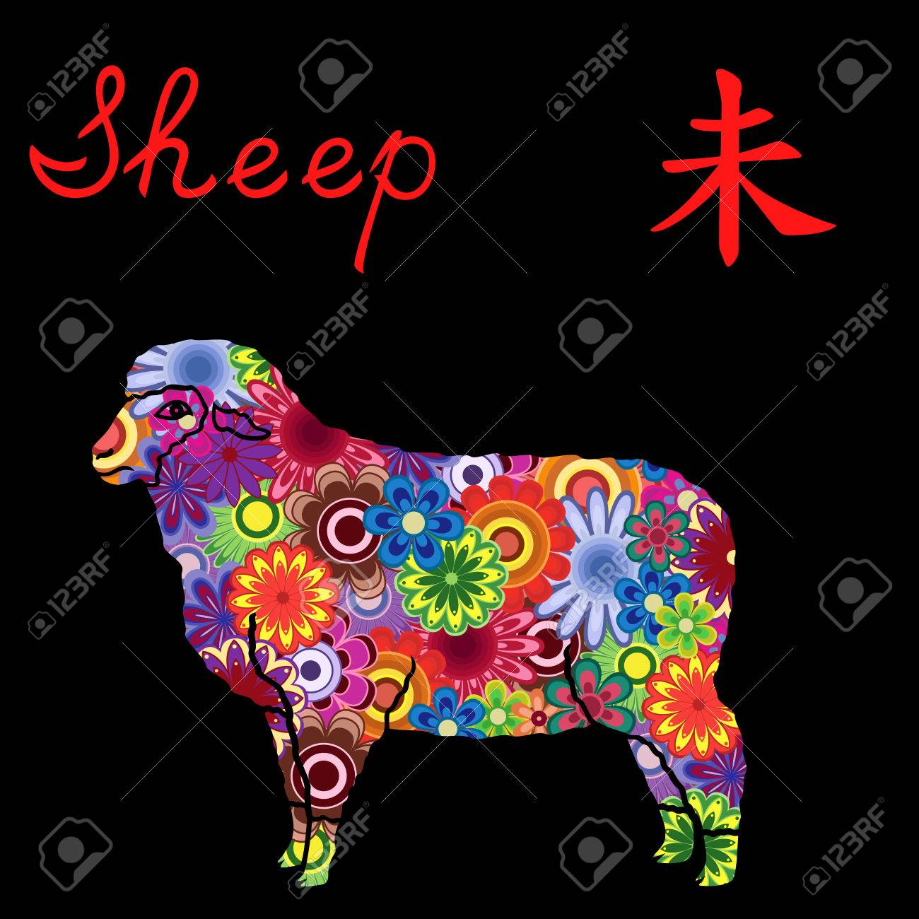 Chinese zodiac sign sheep fixed element earth symbol of new chinese zodiac sign sheep fixed element earth symbol of new year on the eastern buycottarizona Images