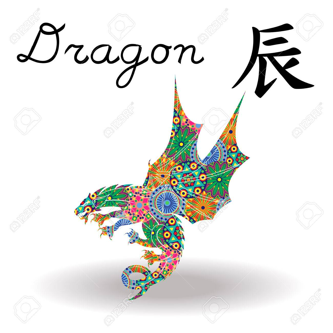 Chinese Zodiac Sign Dragon Fixed Element Earth Symbol Of New