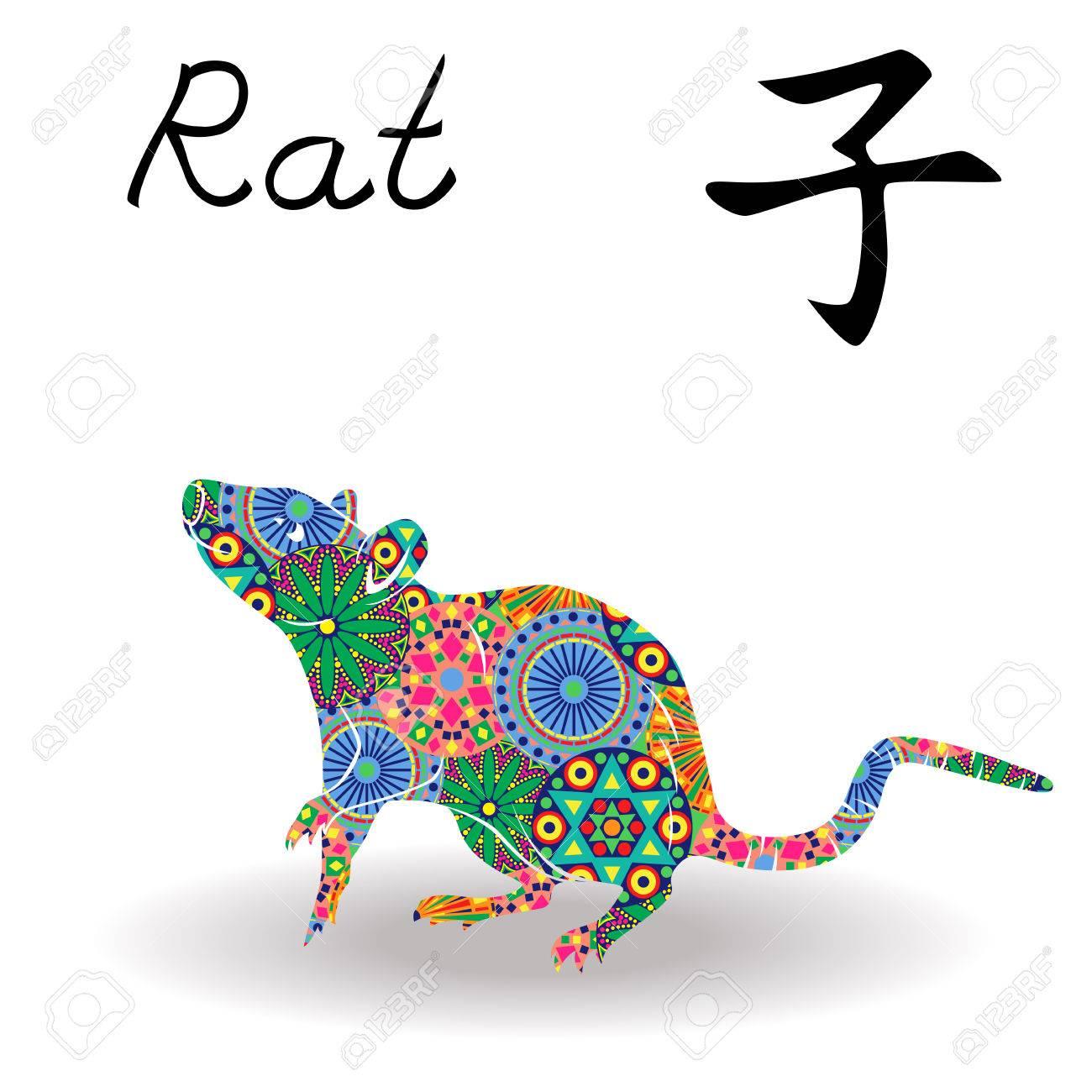 Calendario Zodiacale Cinese.Ratto Segno Zodiacale Cinese Acqua Elemento Fisso Simbolo Del Nuovo Anno Sul Calendario Orientale Stencil Vettoriali Disegnati A Mano Con Fiori