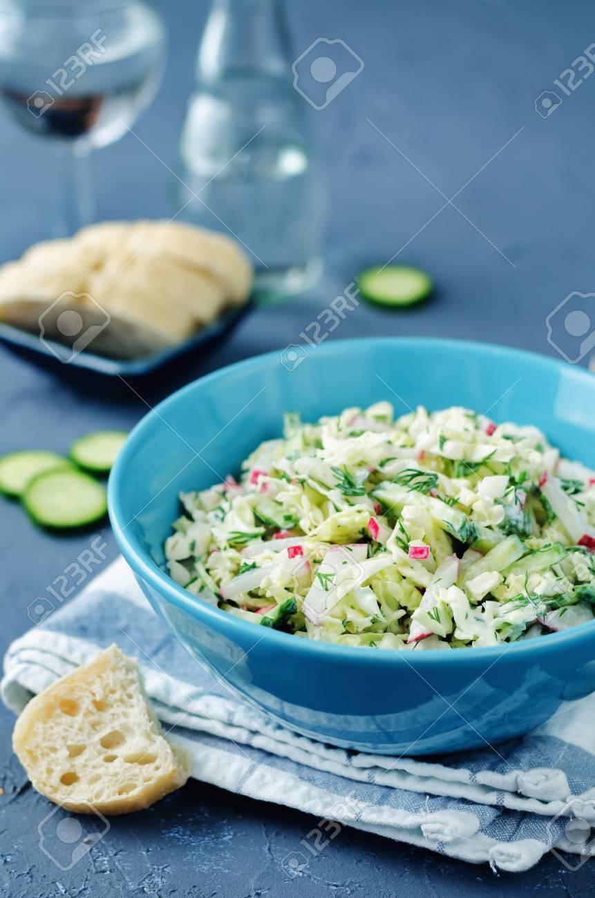 Ensalada con yogur griego y pepino