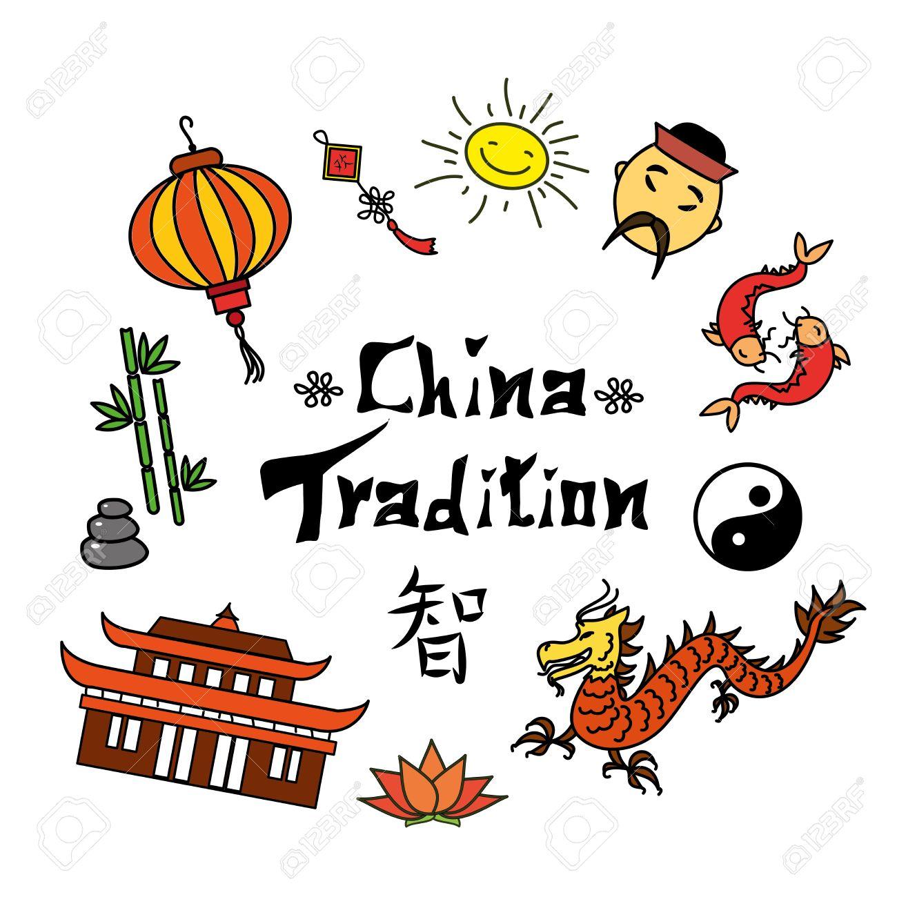Set china symbol and hieroglyph vector illustration royalty free set china symbol and hieroglyph vector illustration stock vector 55940322 buycottarizona Choice Image