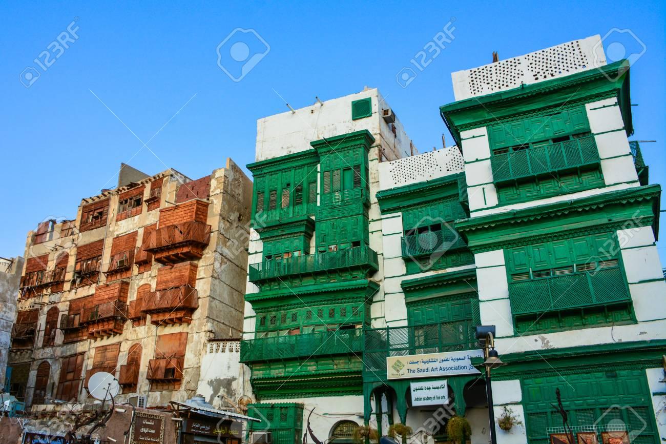 Jeddah academy of fine arts building in historical village Jeddah,