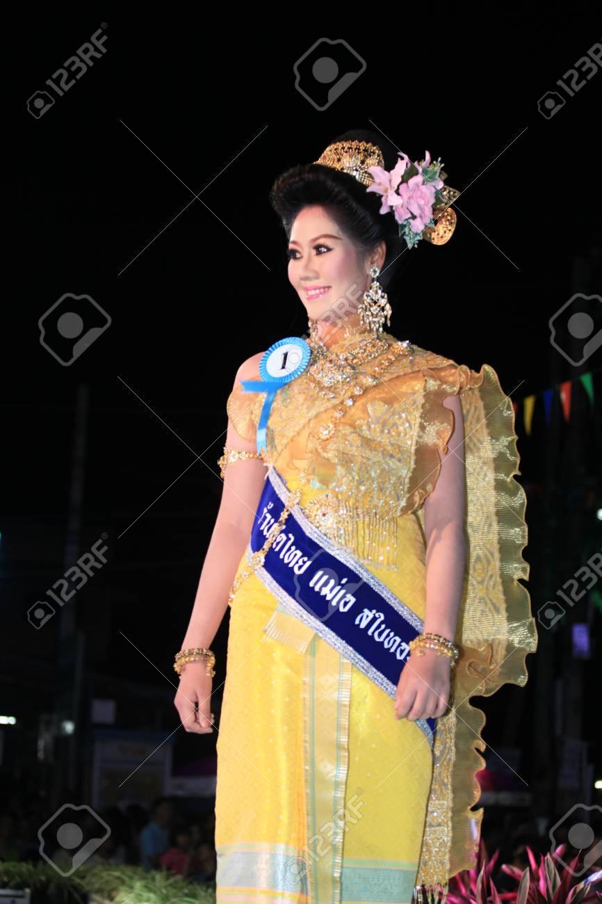 パトゥムターニー県・ タイ - 11...