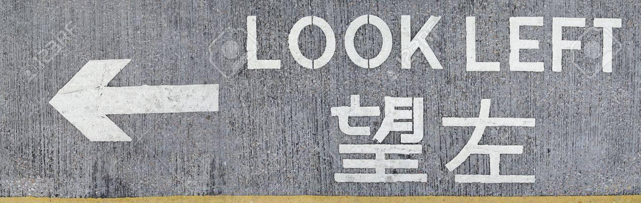 [Image: 4142507-Bilingual-English-and-Chinese-lo...-Photo.jpg]