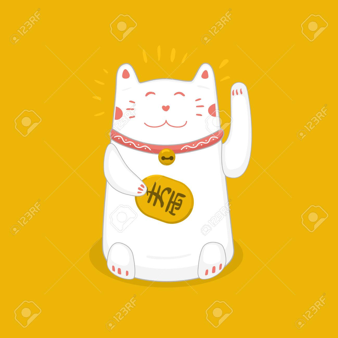 Traditional Japanese Symbol Lucky Cat With A Golden Coin Royalty