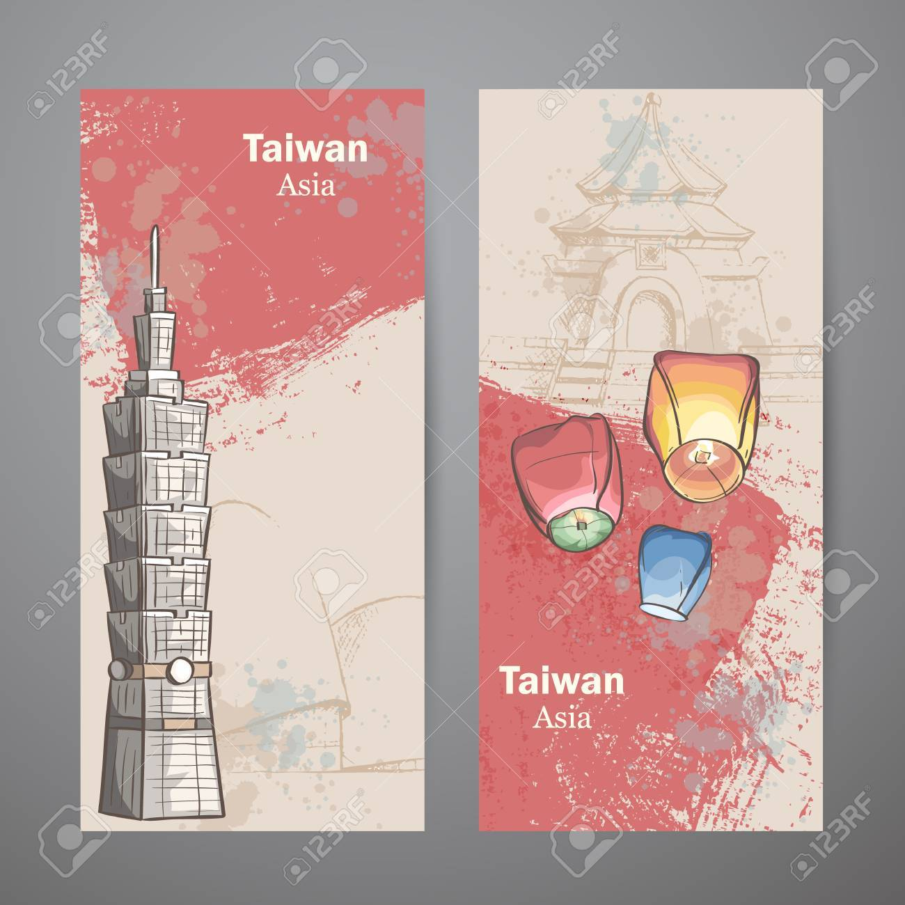 Vertical banner set with a tower and air lanterns Taipei Taiwan. Asia - 41658049