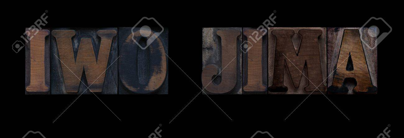 the words Iwo Jima in old letterpress wood type Stock Photo - 7909357