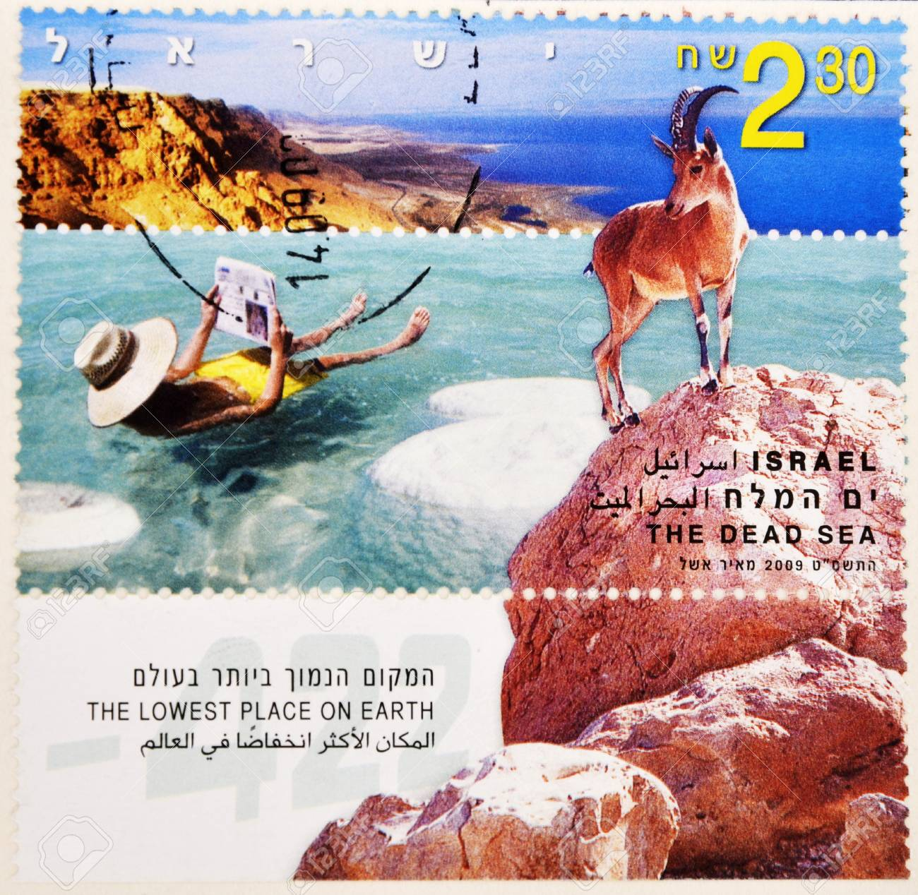 ISRAEL - CIRCA 2009: A stamp printed in Israel showing the dead sea, the lowest place on earth, circa 2009 Stock Photo - 10419734