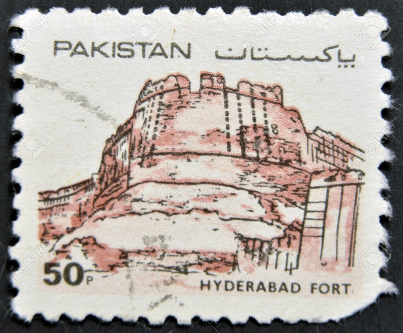 PAKISTAN - CIRCA 1986: A stamp printed in the Pakistan shows Hyderabd Fort, circa 1986 Stock Photo - 12207324