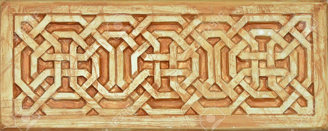 Décoration Arabe, Style De L'Alhambra De Plâtrage Banque D'Images