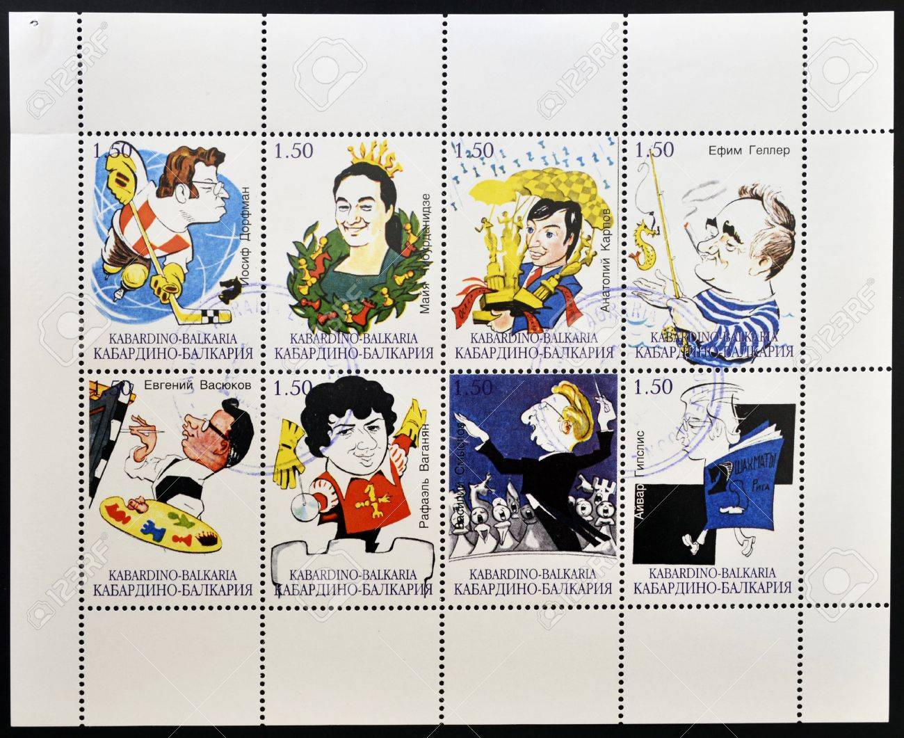 RUSSIA - CIRCA 1997: A stamp printed in Russia,collection of eight stamps showing caricatures of famous people of the country related to chess, circa 1997 Stock Photo - 14596884