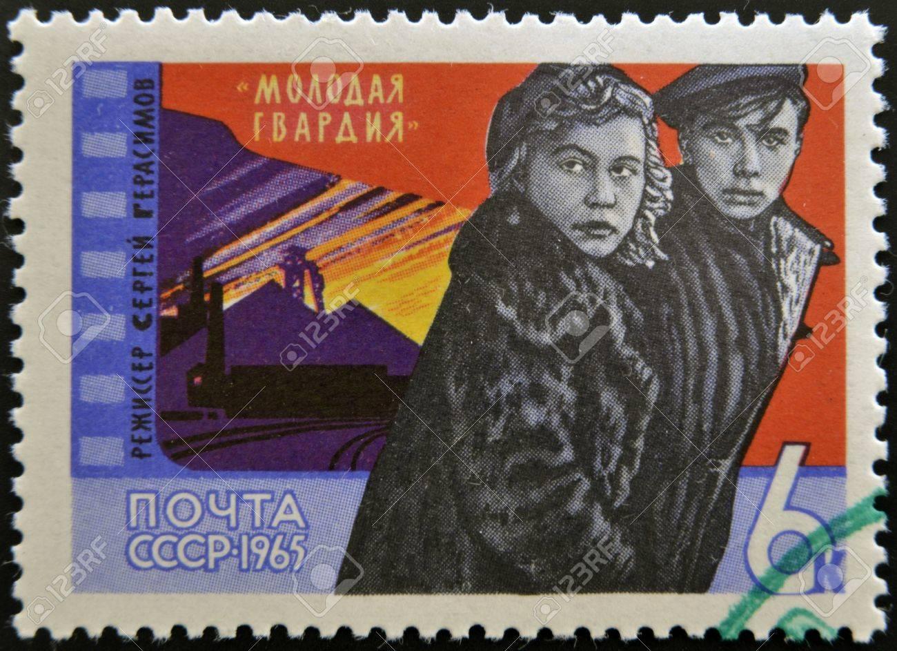年頃 1965 年ソ連: 映画碑文「監...