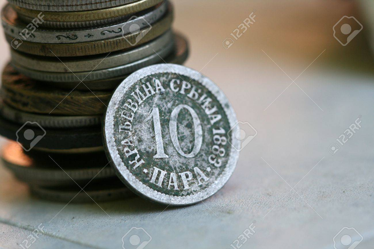 old coins from serbia Stock Photo - 15033363