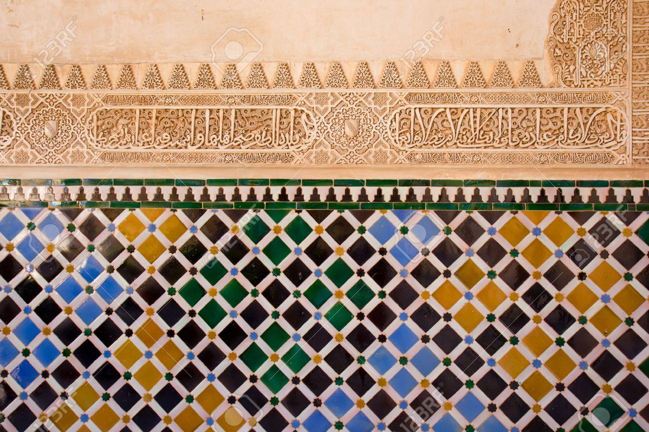 ancient mosaic pattern at the Alhambra wall, Granada, Spain Stock Photo - 14508877