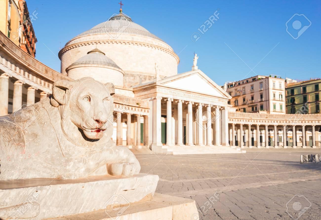 Close up details of Piazza del Plebiscito, Naples Italy - 90529868
