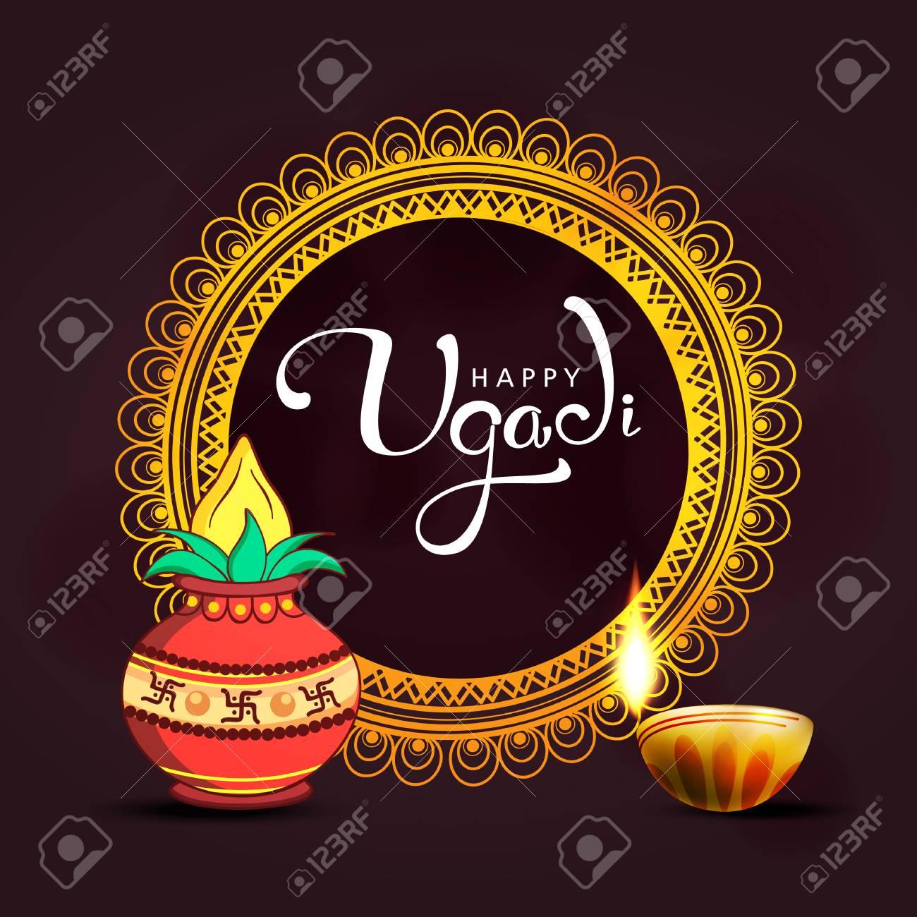 Happy Ugadi 2018 With Lamp And Mandala Pattern On Black Background