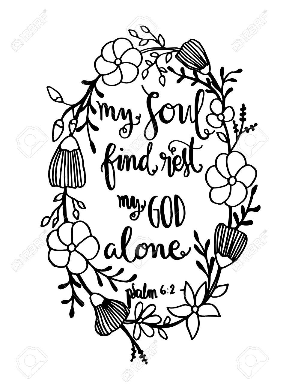 Mi Alma Encontrar Descanso Mi Dios Solo En El Fondo Negro Con El ...