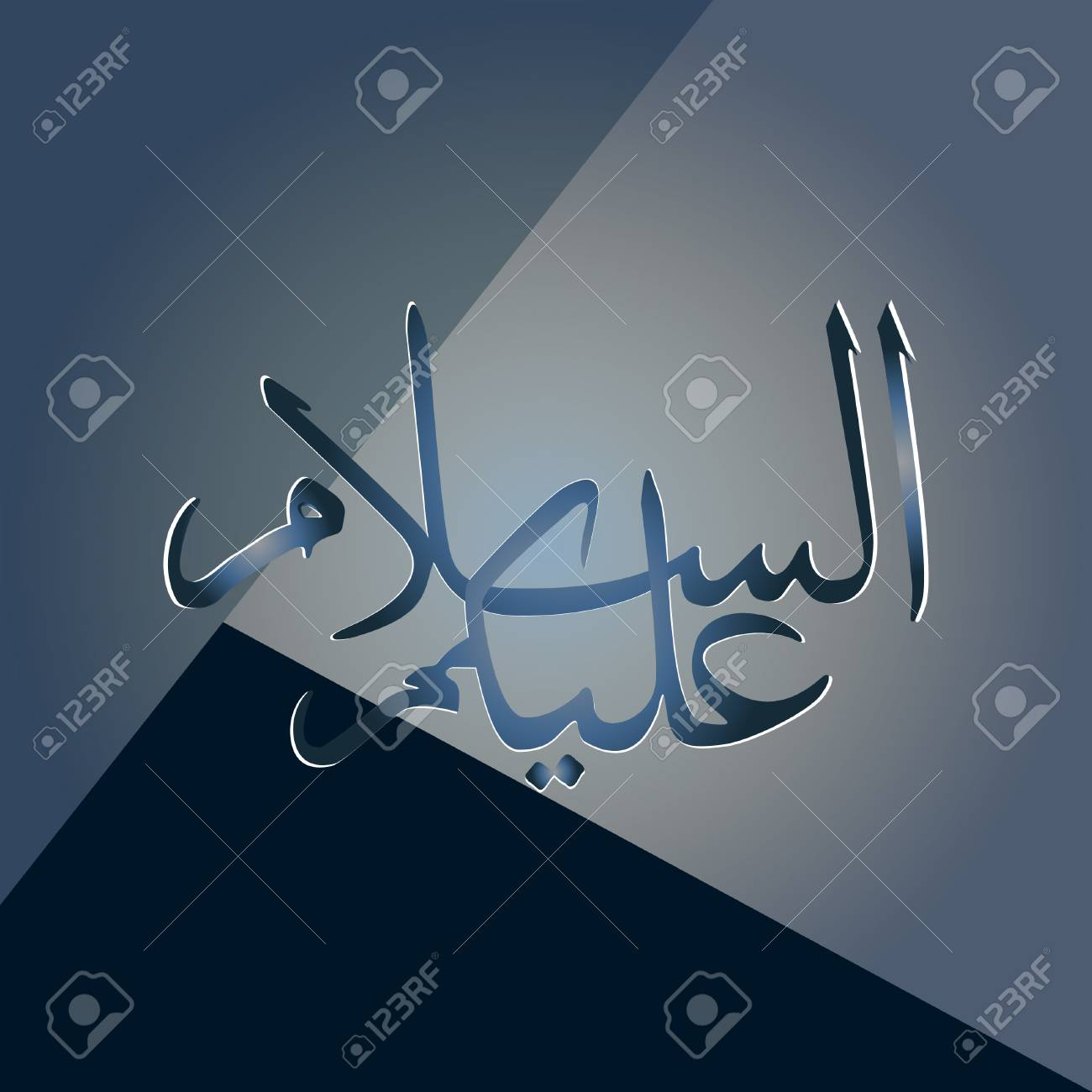assalamualaikum islamic greeting calligraphy with blue background royalty free cliparts vectors and stock illustration image 92666997 assalamualaikum islamic greeting calligraphy with blue background