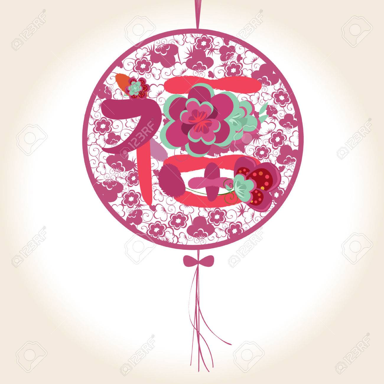Colorful typography design for lunar new year chinese new year colorful typography design for lunar new year chinese new year 2015 greeting on floral background it kristyandbryce Choice Image