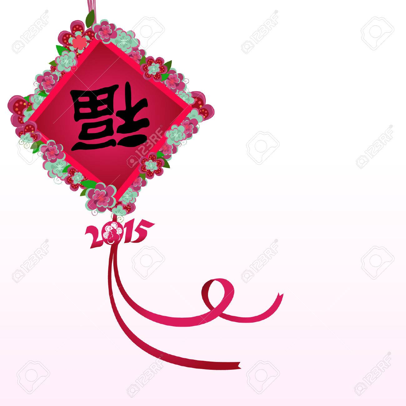 colorful typography design for lunar new year chinese new year 2015 greeting on floral background it - Chinese Lunar New Year 2015