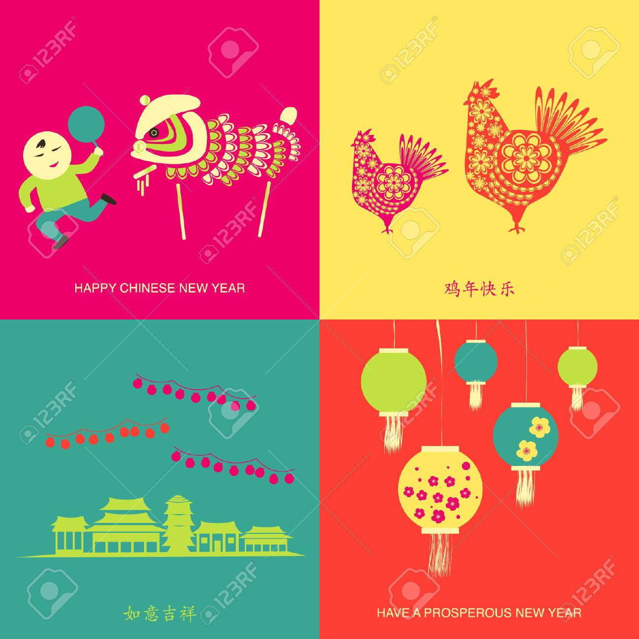 Modern design for chinese new year 2017 the year of rooster modern design for chinese new year 2017 the year of rooster chinese wording are m4hsunfo