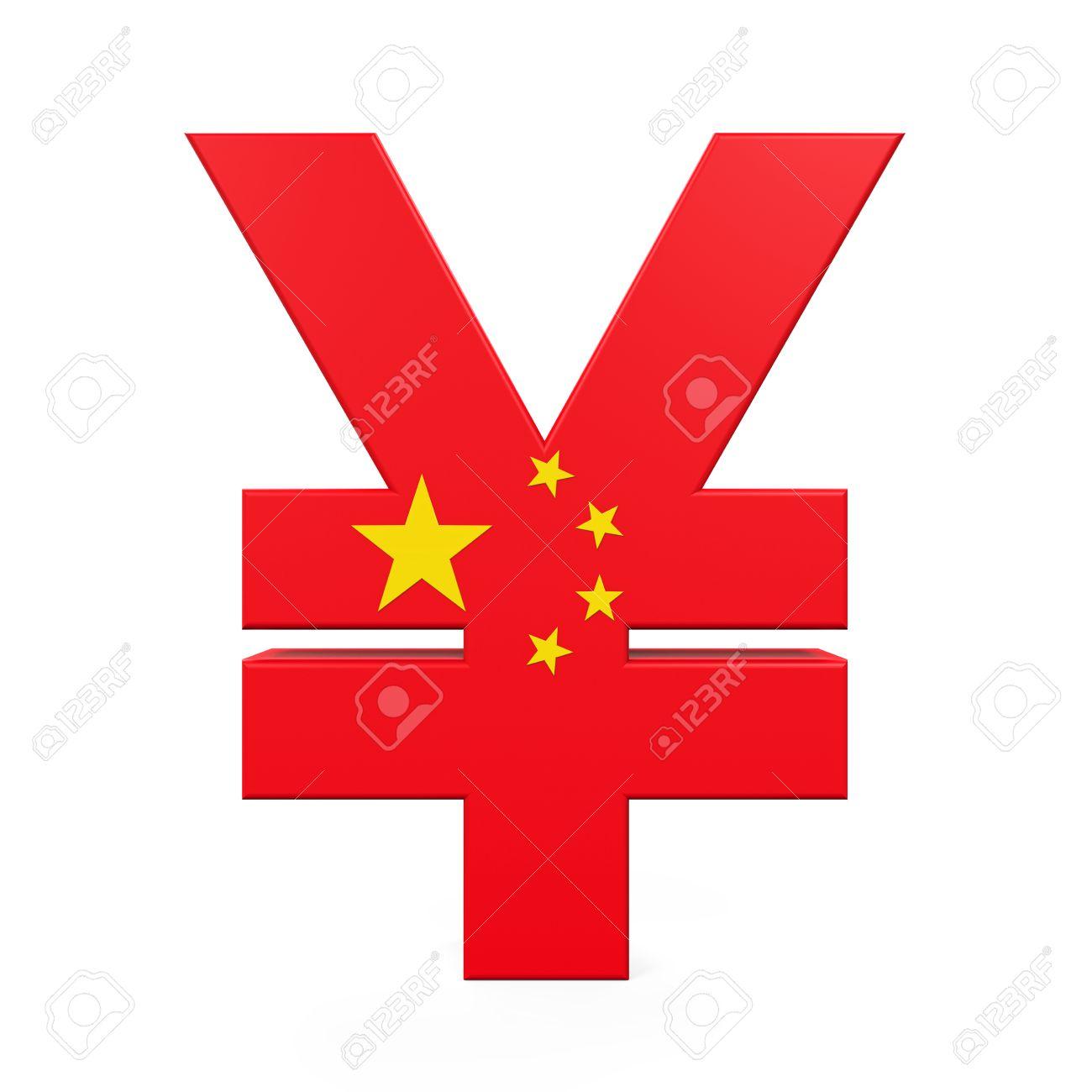 Chinese yuan symbol stock photo picture and royalty free image chinese yuan symbol buycottarizona Gallery