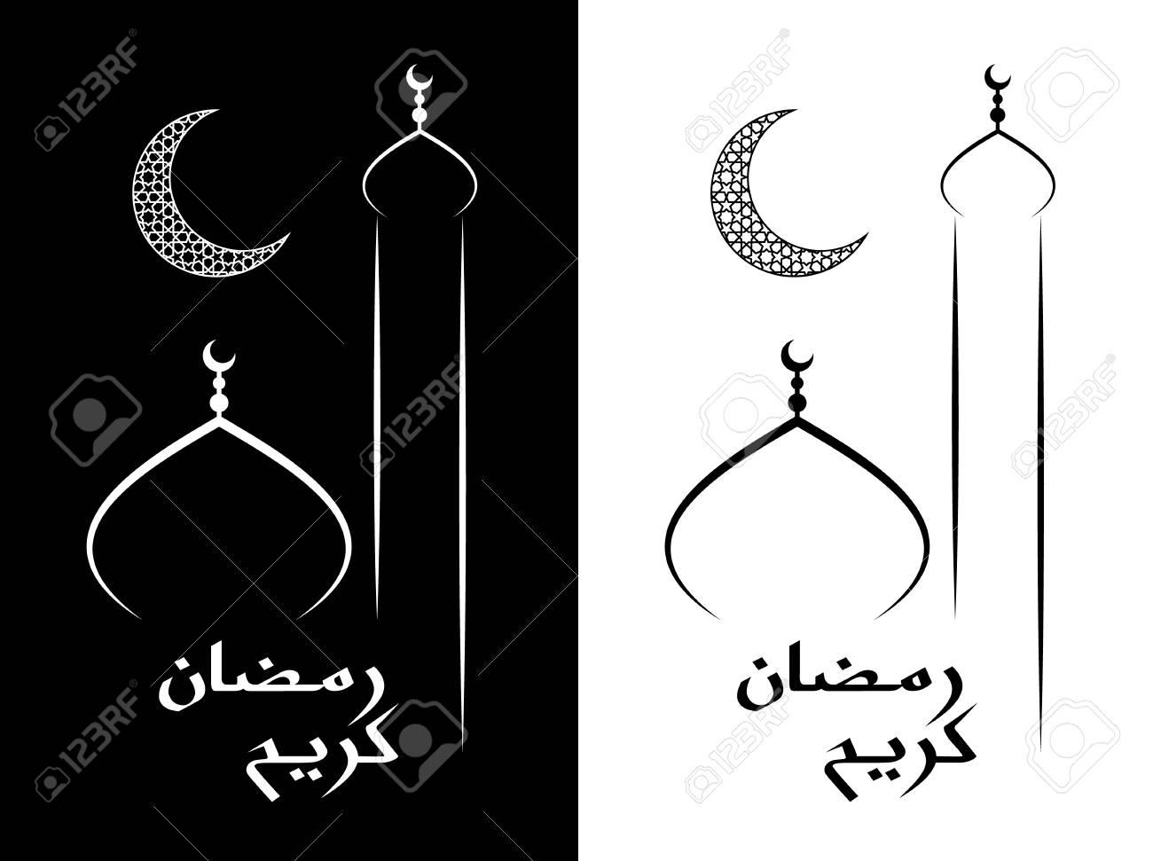 Set of ramadan greeting cards on white and black backgrounds set of ramadan greeting cards on white and black backgrounds vector illustration ramadan kareem m4hsunfo