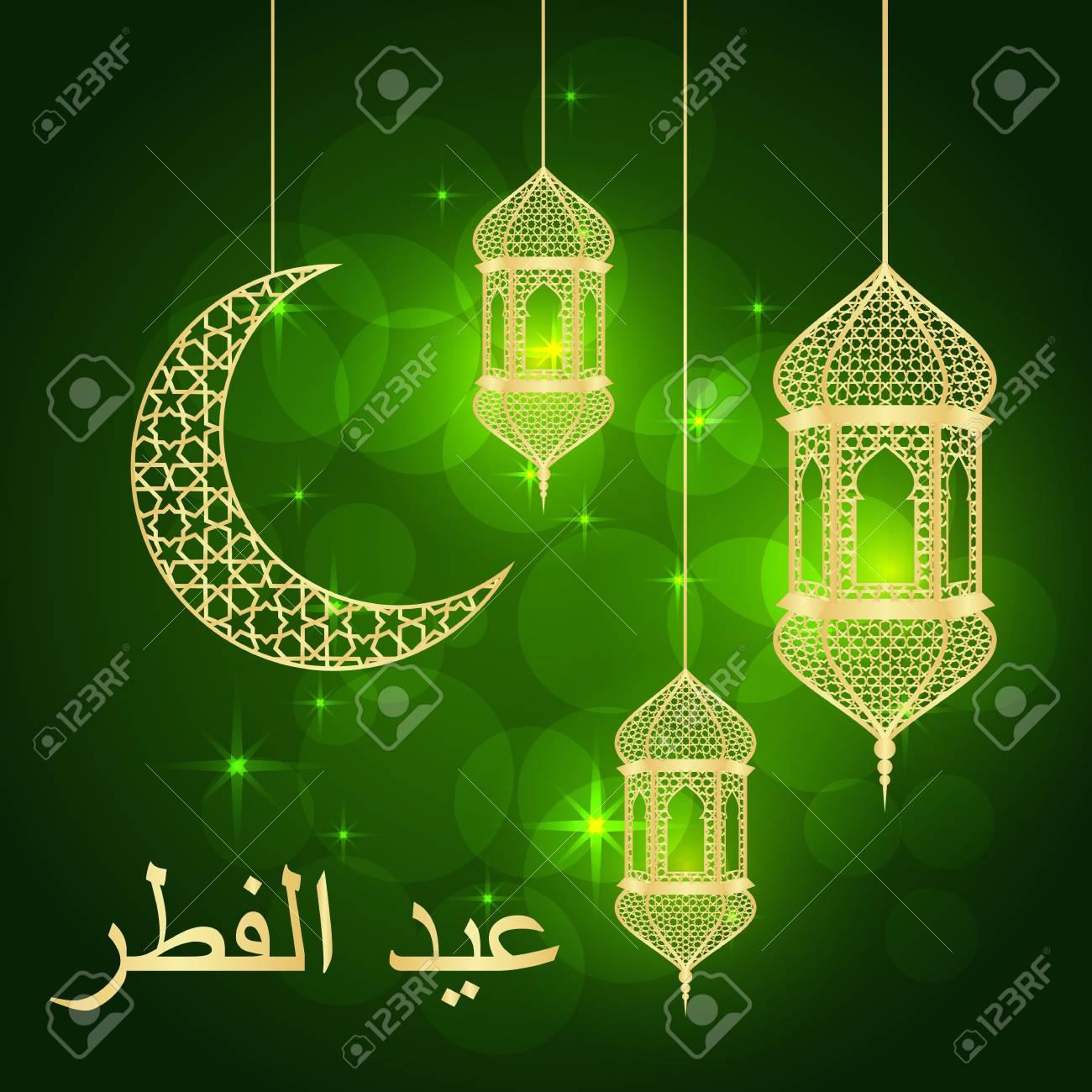 Cool Different Eid Al-Fitr Greeting - 58667506-eid-al-fitr-greeting-card-on-green-background-vector-illustration-eid-al-fitr-means-festival-of-brea  Gallery_904574 .jpg