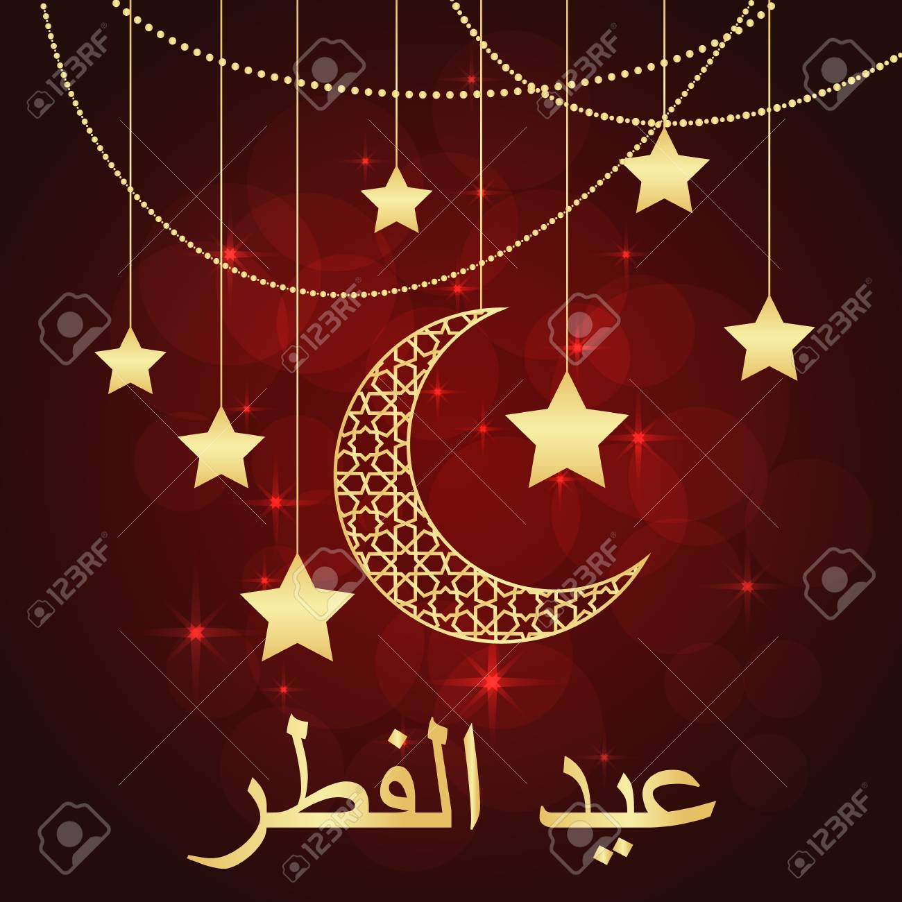 Eid al fitr greeting card on red background vector illustration eid al fitr greeting card on red background vector illustration eid al kristyandbryce Choice Image