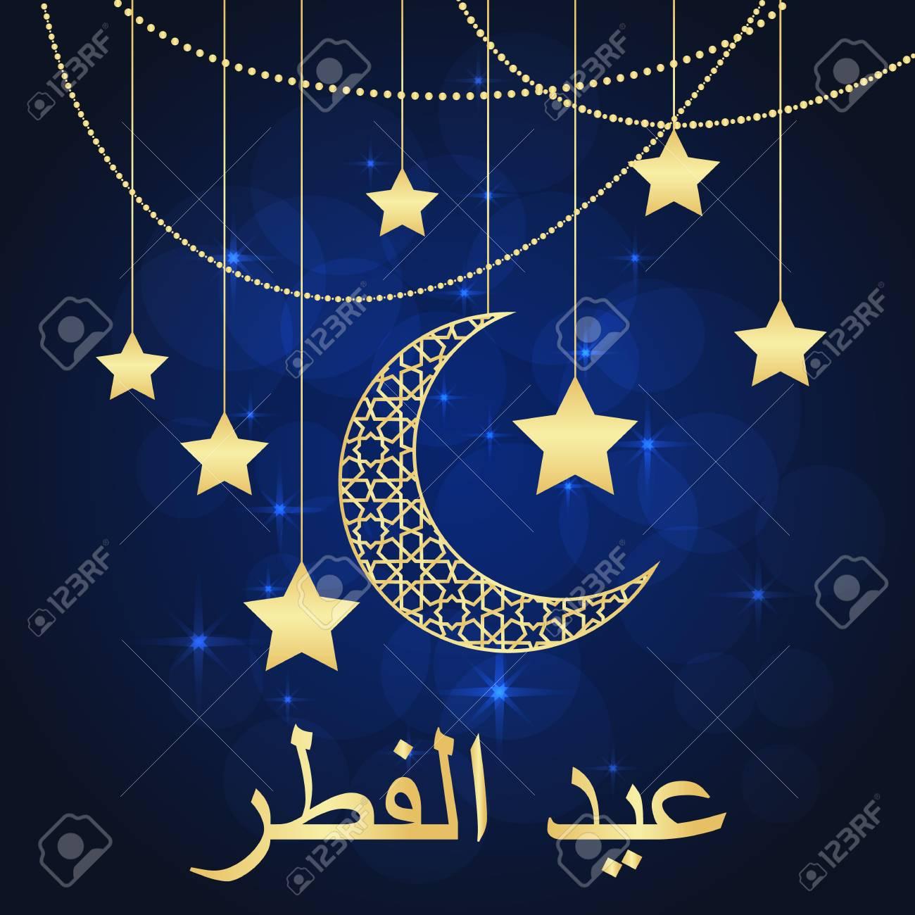 Best Different Eid Al-Fitr Greeting - 58667541-eid-al-fitr-greeting-card-on-blue-background-vector-illustration-eid-al-fitr-means-festival-of-break  You Should Have_193253 .jpg
