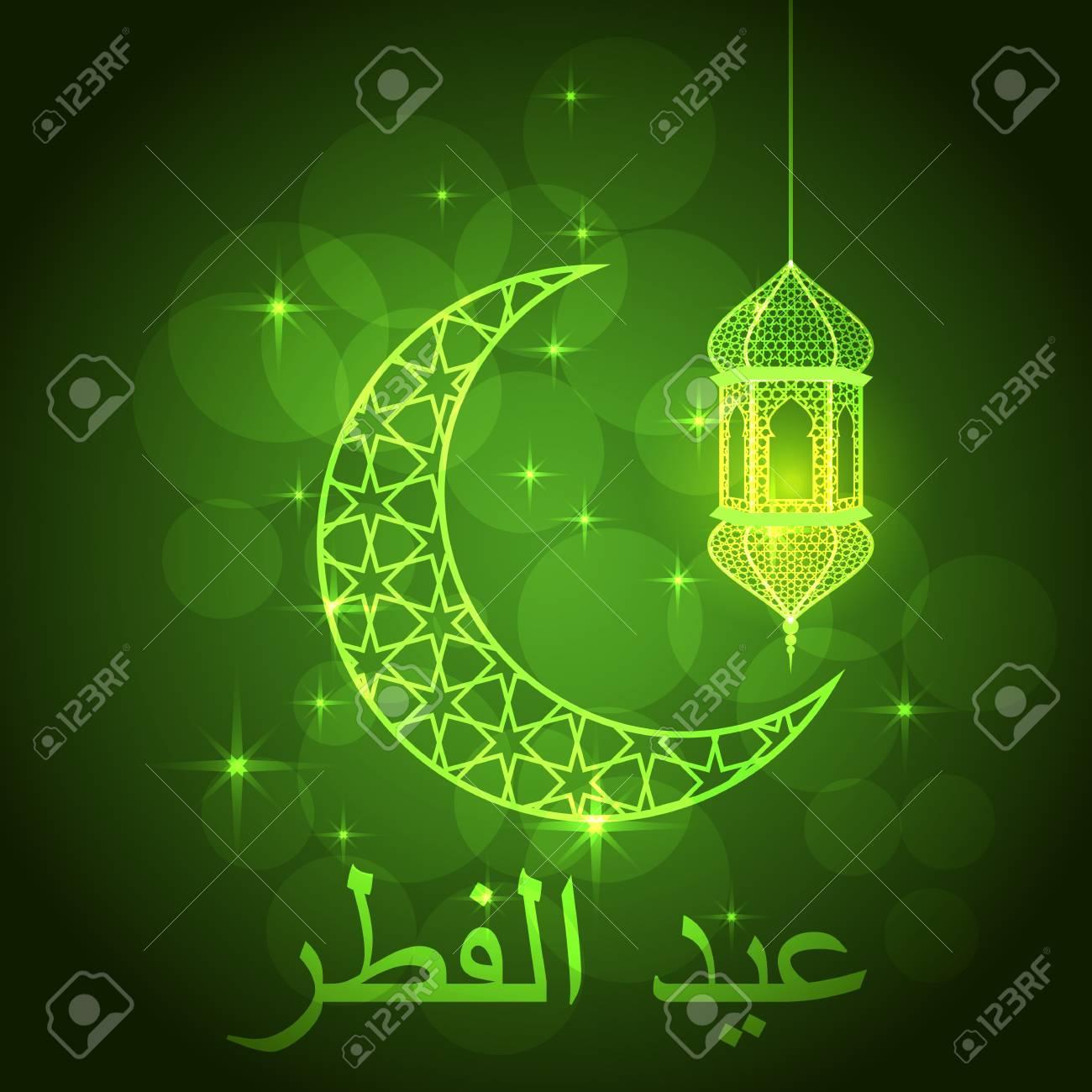 Popular Different Eid Al-Fitr Greeting - 58667550-eid-al-fitr-greeting-card-on-green-background-vector-illustration-eid-al-fitr-means-festival-of-brea  Image_478996 .jpg