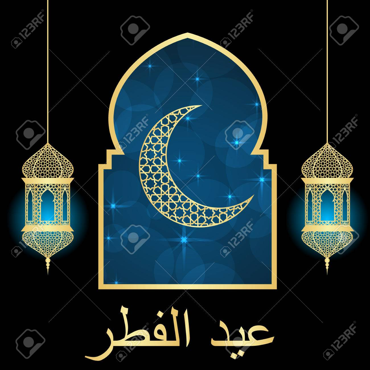 Eid al fitr greeting card on black background vector illustration eid al fitr greeting card on black background vector illustration eid al kristyandbryce Images