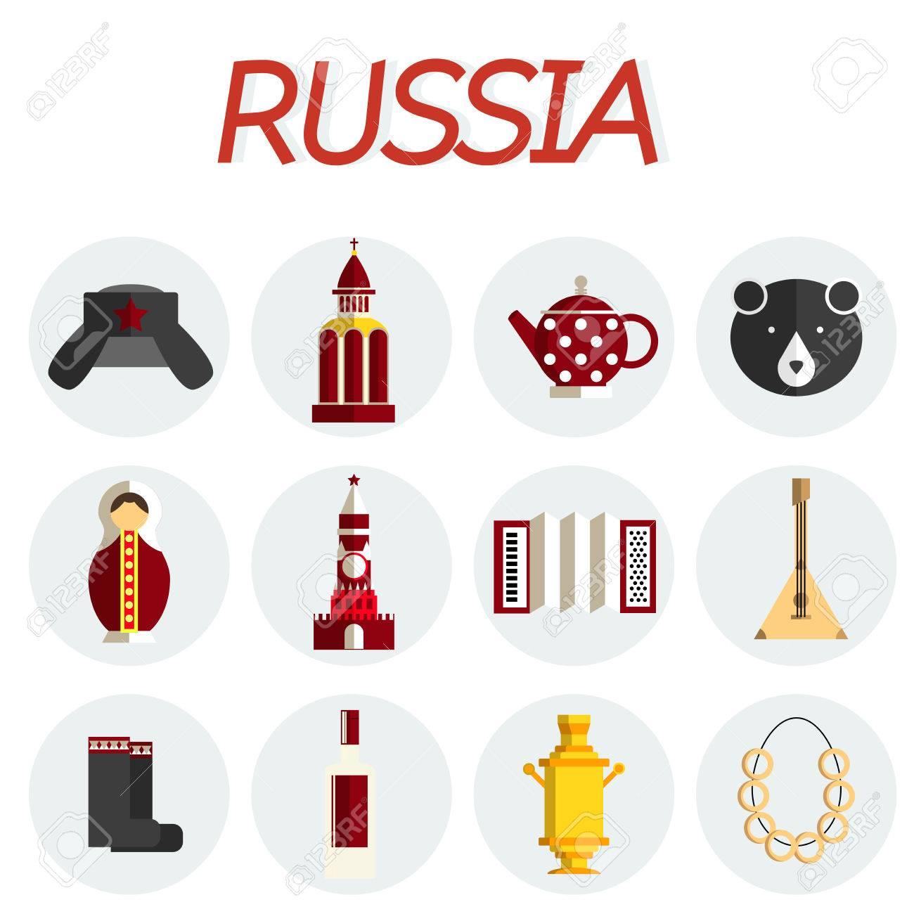 ロシアへの旅行しますロシア建築料理衣装伝統的なシンボル音楽