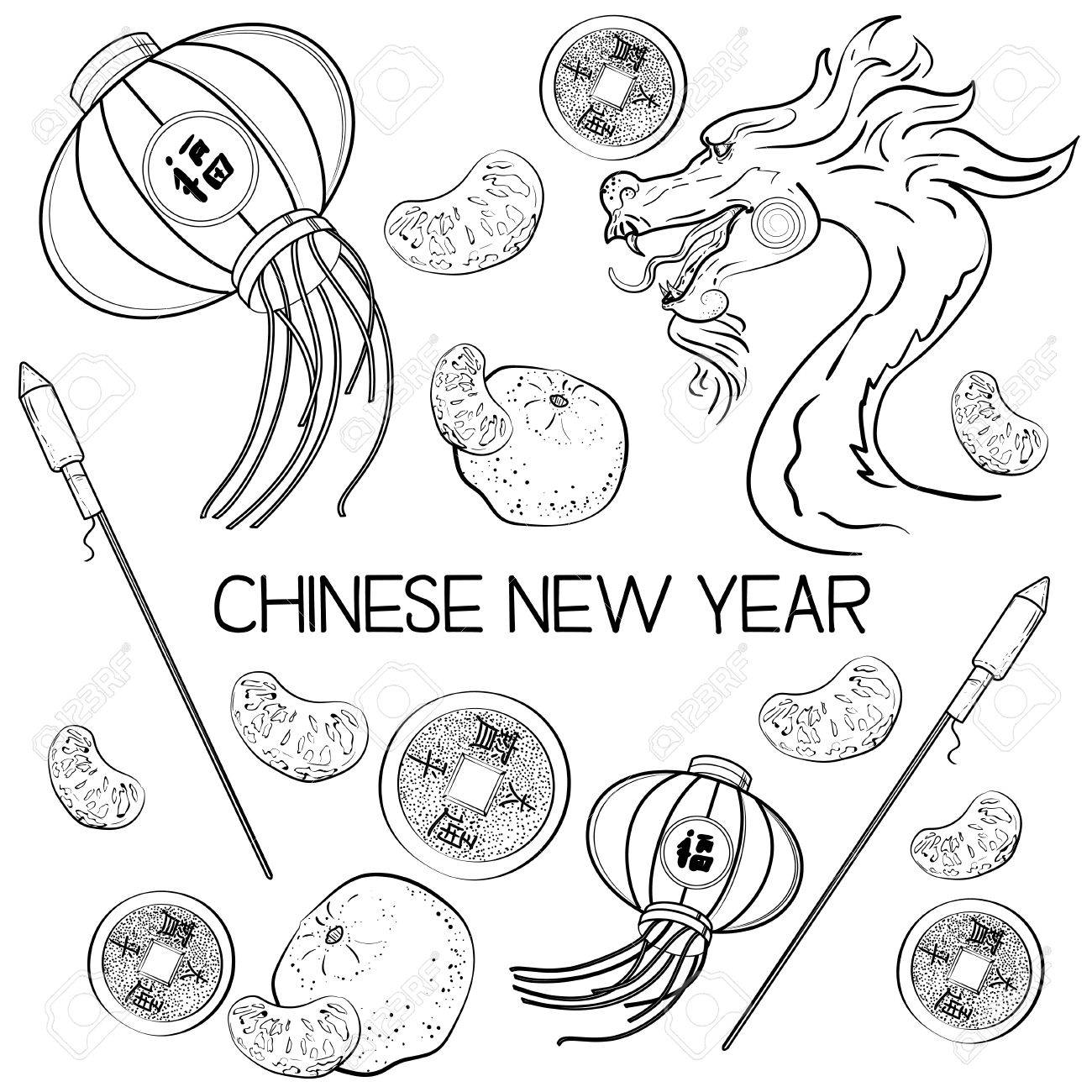 Traditional symbols of chinese new year decorations gifts food traditional symbols of chinese new year decorations gifts food vector illustration stock vector buycottarizona Gallery