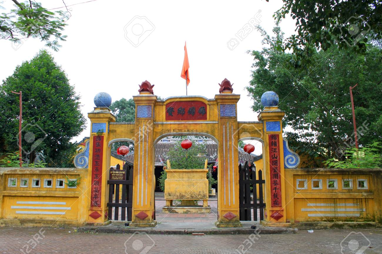 One of temples of the world heritage and ancient town on December 8, 2012 at Hoi An, Vietnam. So wonderful with old aged traditionally kept cultural activities, habits and customs, Hoai An town is now a wonderful living urban lifestyle. Stock Photo - 16919777